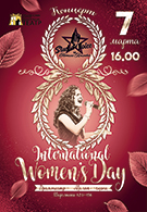 International Women s Day  0+
