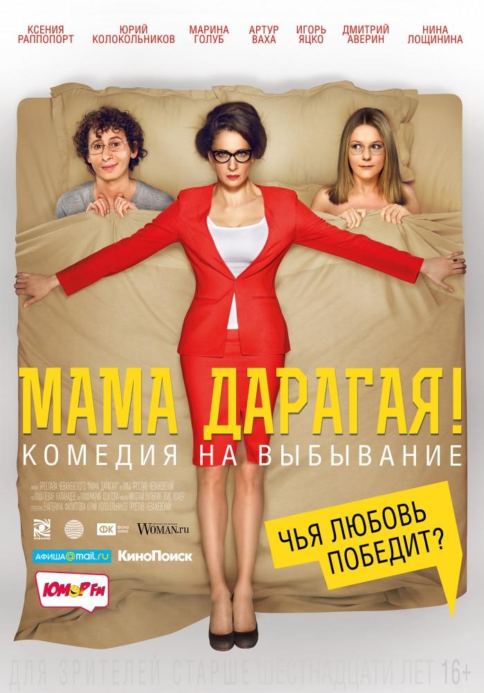 Результаты поиска по новостям kinoteatr. Megamag. By:: кино и.
