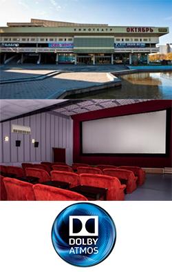 Билеты октябрь кино где купить билеты в театр пермь