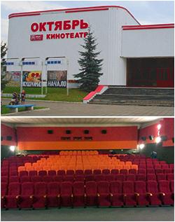 Билеты на премьеру кинотеатр октябрь афиша челябинск концерты в юности